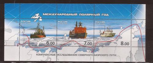 m786-russia bloco navios quebra gelo