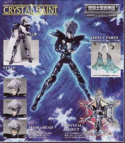maestro crystal myth cloth jp bandai. a la mano