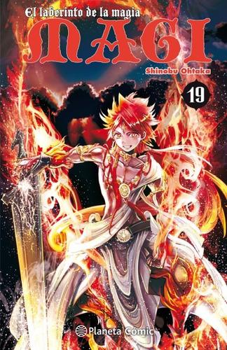 magi el laberinto de la magia 19(libro shonen (acción - juve