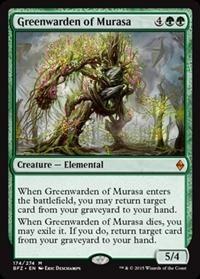 magic tcg battlee for zendikar : guardião da flora de m foil