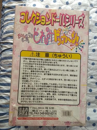 magical doremi jp nueva y en mano