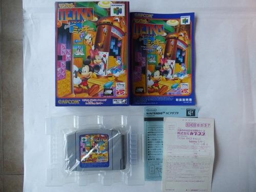 magical tetris nintendo 64 n64 japon zonagamz