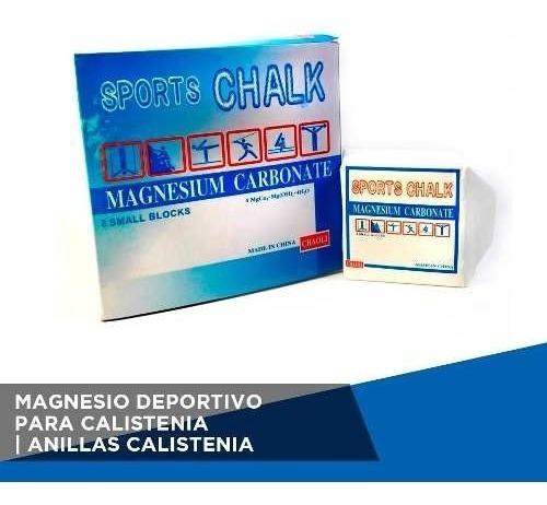 magnesio deportivo pack caja de 8u - anillas calistenia l