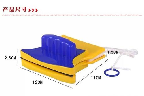 magnetico limpia los limpia vidrios
