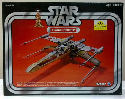 magnifico star wars the vintage collection x wing fighter
