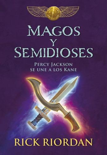 magos y semidioses(libro infantil y juvenil)