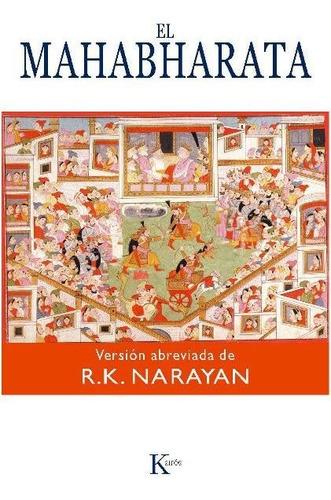 mahabharata, r.k. narayan, kairós