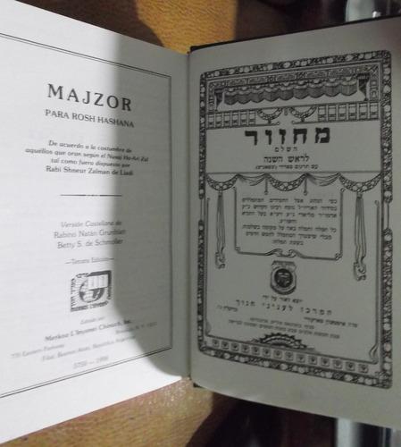majzor para rosh hashana  bilingüe jabad- lubavitch c  2453