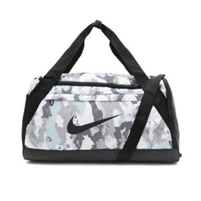 6bec92ecc Bolsa Nike Camuflada Feminino Outras Marcas - Calçados