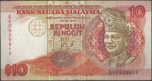 malaysia, 10 ringgit nd1989 p29