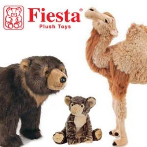 maleta juguete de tyranosaurio de peluche felpa - fiesta toy