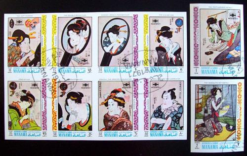 manama arte japón 10 sellos s dentar kunisada 71 usada l6338