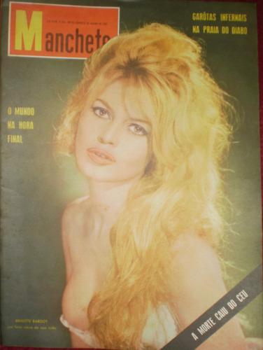 manchete nº 403 jan-1960 brigitte bardot