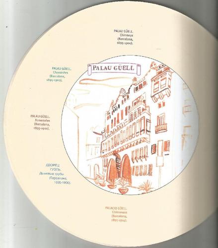 mandales de gaudí - livro - l'abadia de montserrat