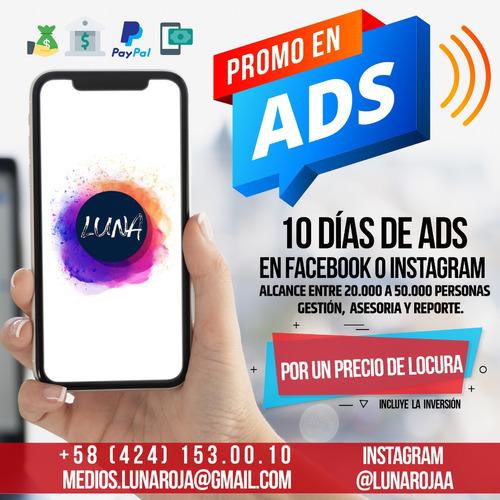 manejo de redes sociales y publicidad en medios digitales