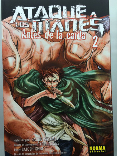 manga attack on titan antes de la caída #2