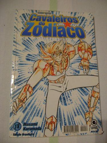 mangá cavaleiros do zodíaco n. 18 masami kurumada abr/2002
