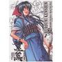 Samurai X Tomo 4 Ed Edt Manga Nuevo Original - Jxr