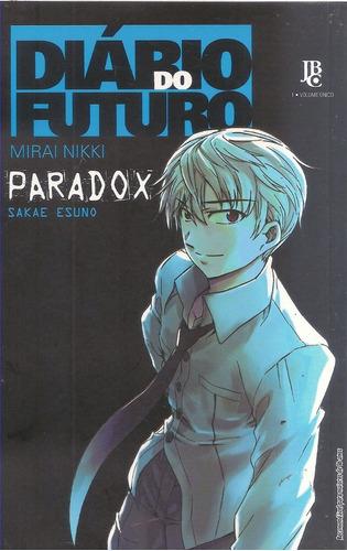 mangá - diário do futuro paradox
