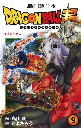 manga dragon ball super volumen 9