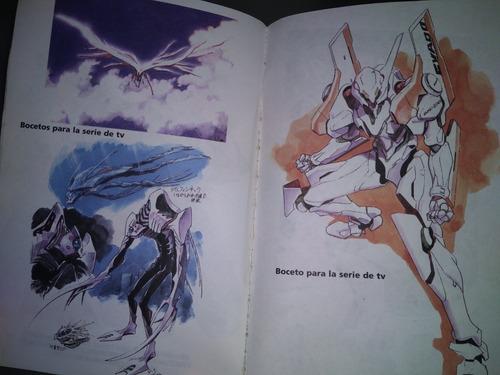 manga evangelion nro5 ivrea