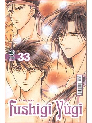 mangá - fushigi yugi nº 33