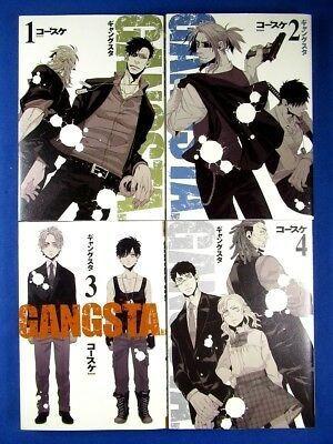 manga gangsta (busco)