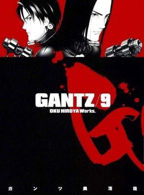 mangá - gantz nº 09