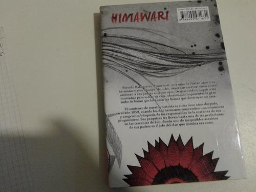 manga himawari