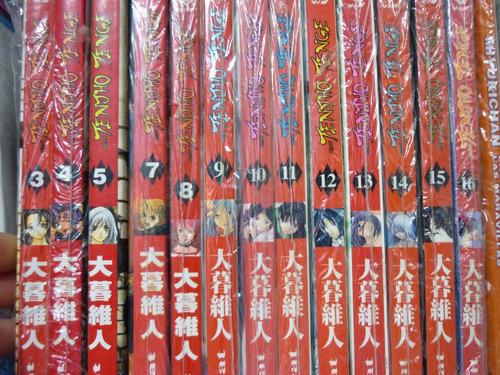 manga: kare kano, ángel santuary, gravitation y mas.