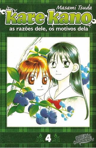 mangá - kare kano nº 04