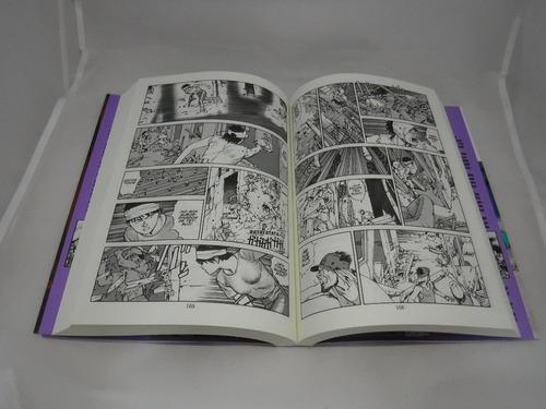 manga, kodansha, akira vol. 4 ovni press