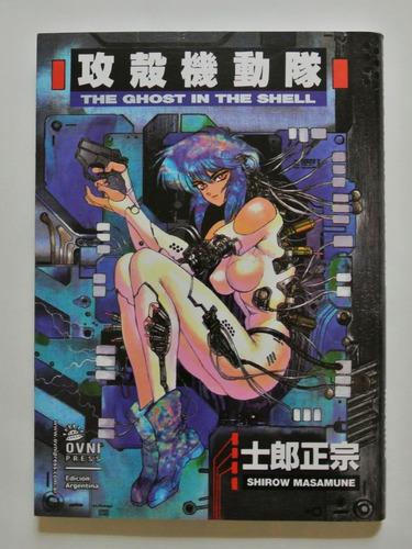 manga, kodansha, pack ghost in the shell 1 y 2 ovni press