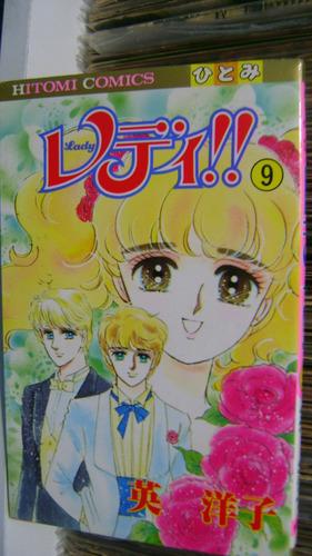 mangá - lady hitomi comics nº 09