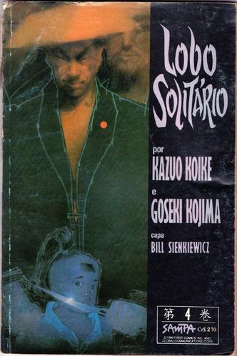 mangá lobo solitário 1988 nova sampa 04 gibi hq  raros