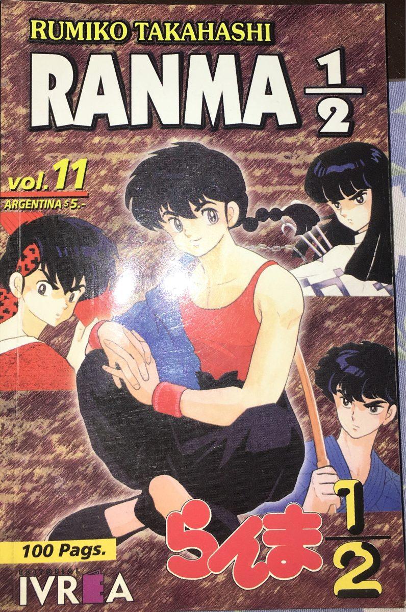 ranma 1 2 vol 11