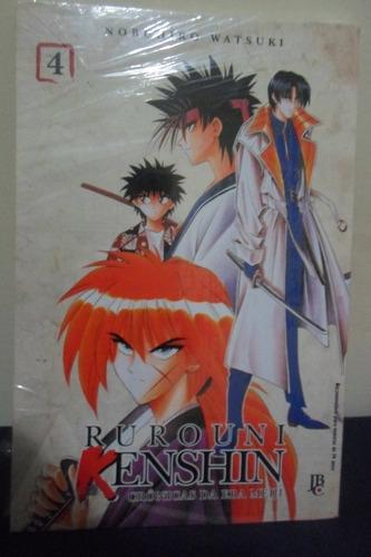 mangá rurouni kenshin - volume 4 (frete 10,00)