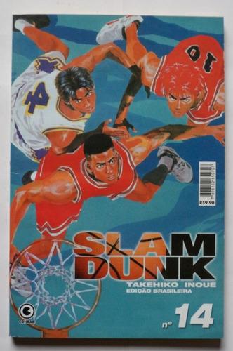 mangá slam dunk nº 14