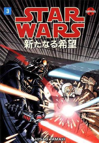 mangá - star wars - uma nova esperança nº 03