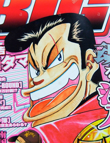 manga varios titulo coleccion digital