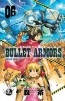 mangás bullet armors - vários volumes - cada - jbc
