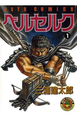 mangas : dragonball - my hero academia - otros títulos