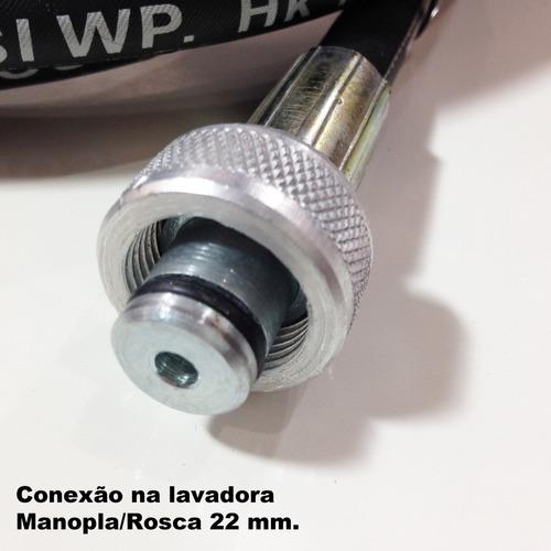 mangueira t.aço lavadora alta pressão wap atacama smart 08mt