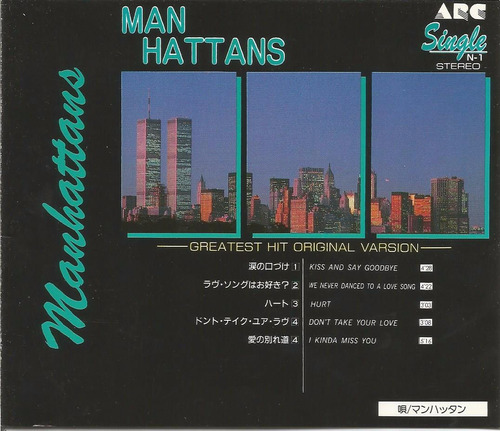manhatttans - kiss and say goodbay - cd single de 8cm