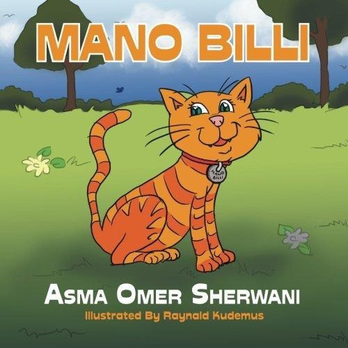 mano billi : asma omer sherwani
