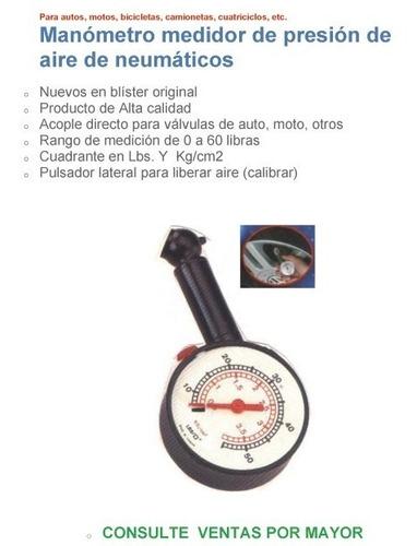 manometro presion de neumaticos infaltable