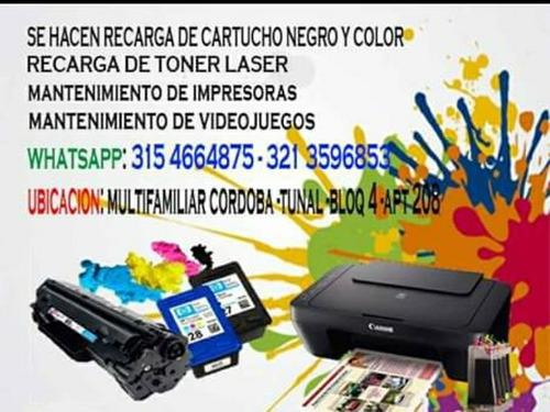 mantenimiento de impresoras y recargas de cartuchos!!!!