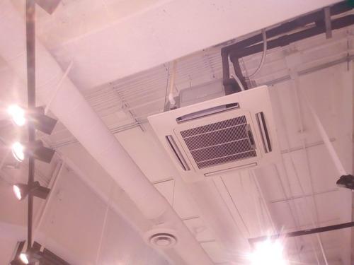 mantenimiento preventivo y correctivo a aire acondicionado