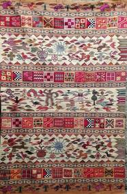 Mantos Incas Arte Y Antiguedades En Mercado Libre Peru