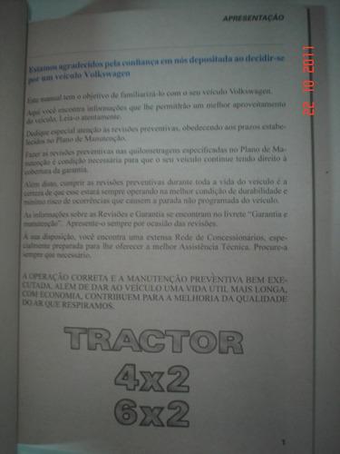 manual caminhão vw constellation tractor 4x2 6x2 truck frete